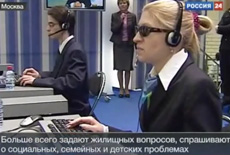Video: Telekurs - the Social Call Center for Visually Impaired Agents