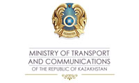Ministry of Transport & Communications of the Republic of Kazakhstan